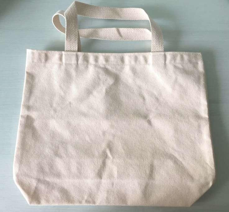 plain-bag